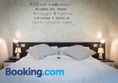 Berghotel - Bergamo - Bedroom