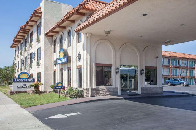 Days Inn by Wyndham Anaheim Near the Park - Anaheim - Rakennus