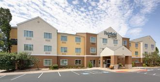 Fairfield Inn & Suites by Marriott Austin-University Area - Austin - Building