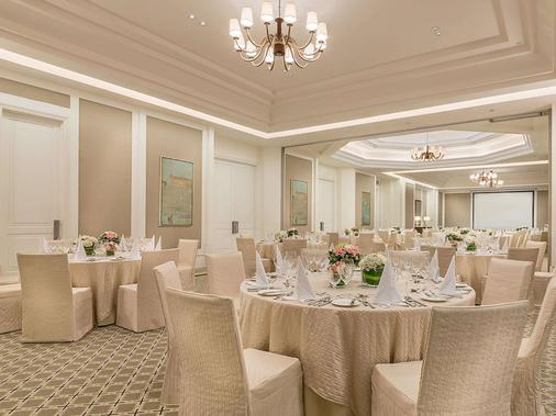 Discovery Primea - Makati - Banquet hall
