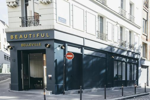 Beautiful Belleville Hostel & Hotel - Paris - Gebäude