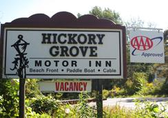 Hickory Grove Motor Inn - Cooperstown - Outdoor view