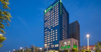 Holiday Inn Nanjing Harbour - Nankín - Edificio