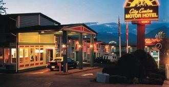City Centre Motor Hotel - Vancouver - Outdoor view