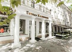 Continent Hotel - Миколаїв - Building