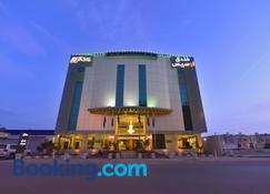 Oasis Najran Hotel - Nejran - Edifici