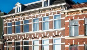 Bizstay Park Central Apartments - The Hague - Building