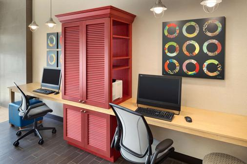 Home2 Suites by Hilton Charlotte Airport - Charlotte - Business Center