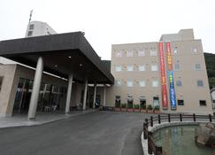 Kur and Hotel Isawa - Fuefuki - Building