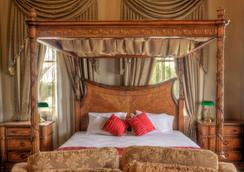 Denison Boutique Hotel Ascend Hotel Collection - Rockhampton - Schlafzimmer