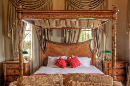阿森德酒店集團丹尼森精品酒店 - 洛坎普頓 - 洛坎普頓 - 臥室