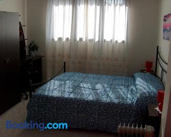 Antico Borgo - Castiglione di Sicilia - Bedroom