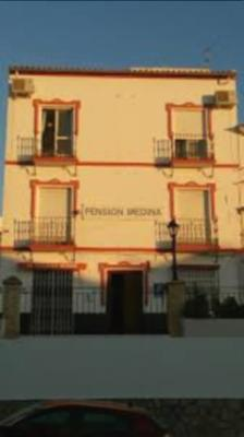 Hostal Medina - Olvera - Edificio