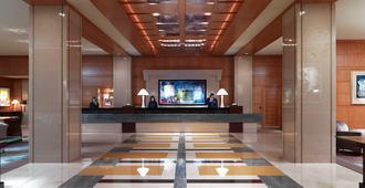 Mandarin Oriental Boston - Βοστώνη - Σαλόνι ξενοδοχείου