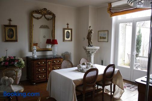 Chambres d'Hôtes l'Albinque - Castres - Dining room