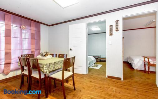 Spa Pension Basso - Sokcho - Dining room