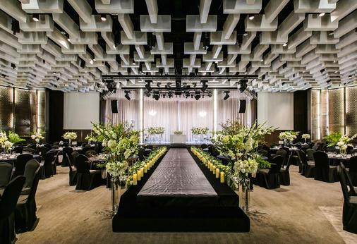 The Riverside Hotel - Seoul - Banquet hall