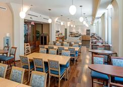 菲力浦廣場酒店及套房 - 蒙特婁 - 餐廳
