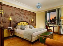 Grand Hotel Savoia - Génova - Habitación