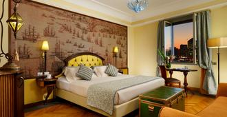 Grand Hotel Savoia - Genoa - Bedroom