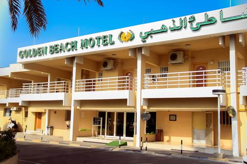 Golden Beach Motel - Sharjah - Κτίριο