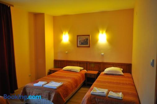 Hotel Bansko Sofia - Sofia - Bedroom