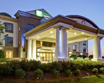 Holiday Inn Express & Suites Guelph - Guelph - Building