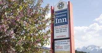 Valemount- Vacation Inn - Valemount - Outdoors view