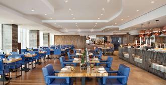 Wyndham Grand Manama - Manama - Nhà hàng