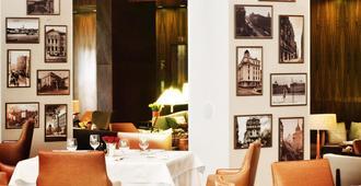 Square Nine Hotel Belgrade - בלגרד - מסעדה
