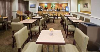 La Quinta Inn & Suites by Wyndham Nashville Airport/Opryland - Nashville - Restaurante