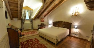 Le Reve Charmant - Aosta - Schlafzimmer