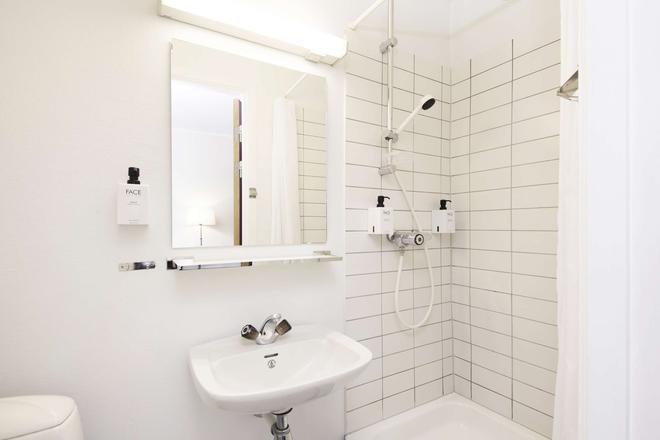 Scandic Honningsvåg - Honningsvåg - Bathroom