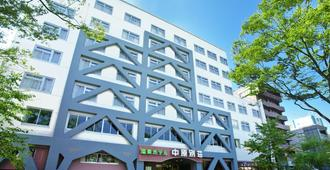 Onsen Hotel Nakahara Bessou - Kagoshima - Rakennus