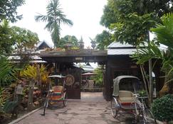 Bantunglom Resort - Mae Rim - Widok na zewnątrz