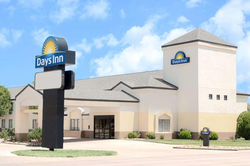 Days Inn by Wyndham Liberal KS - Liberal - Edificio
