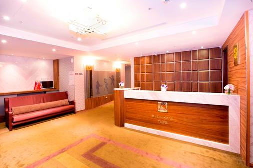 Muzik Hotel - Ximending Xining Branch - Taipei - Front desk