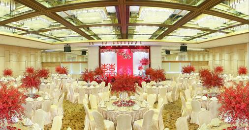 Regal Riverside Hotel - Hong Kong - Sala de banquetes
