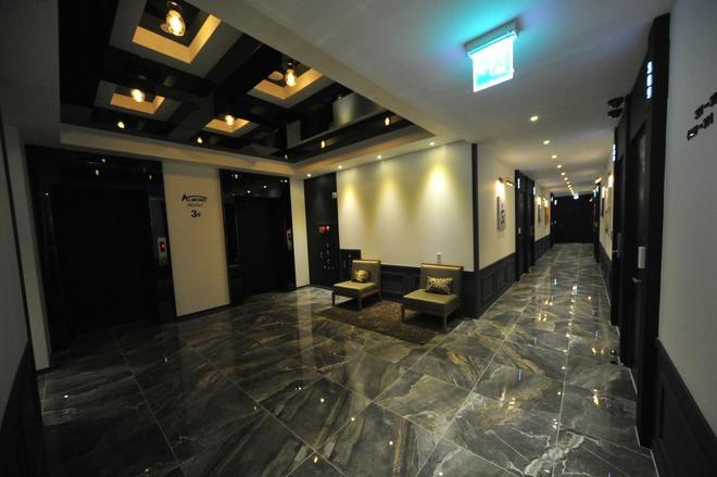 Hotel Almond Busan Station - Μπουσάν - Διάδρομος