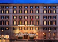 ホテル クイリナーレ - ローマ - 建物
