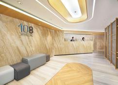 Hotel 108 - Hongkong - Rezeption