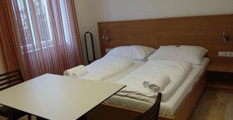 阿頓酒店 - 格雷茲 - 格拉茨