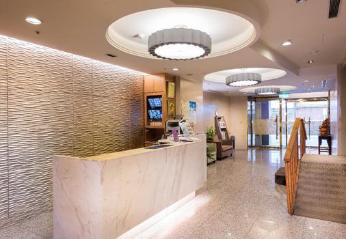 Wonstar Hotel Ximen II - Taipei - Vastaanotto