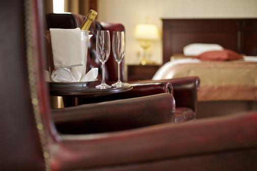 Devin Hotel - Bratislava - Makuuhuone