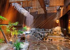 Dormy Inn Sendai Annex Natural Hot Spring - Sendai