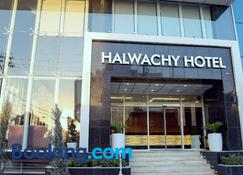 Hotel Halwachy - Sulaymānīyah - Building