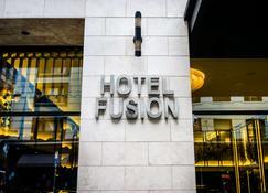 Hotel Fusion, a C-Two Hotel - Σαν Φρανσίσκο - Κτίριο