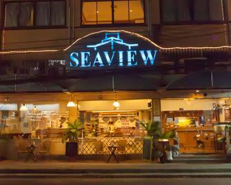 Seaview Hotel Sriracha - Chonburi - Toà nhà