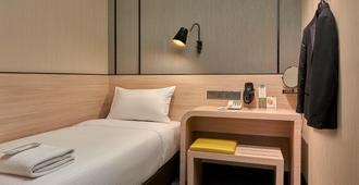 Plaza Premium Lounge Klia 2 - Sepang