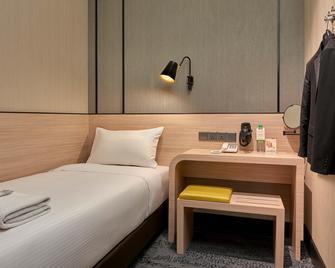 Aerotel Extension, Klia2 - Sepang - Bedroom